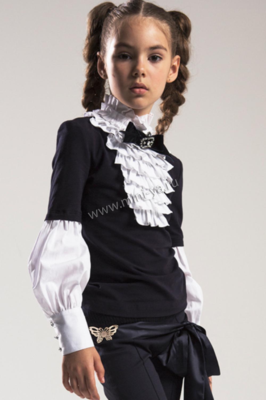 Блузки На 1 Сентября В Волгограде